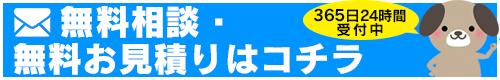 集客できるホームページ作成会社 [東京] | WEB作成ならキューピーズ