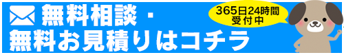 WEB集客できるホームページ制作会社 [東京] | WEB制作ならキューピーズ